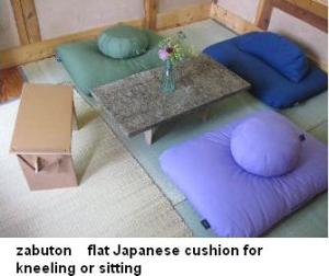 zabuton flat Japanese cushion for kneeling sitting