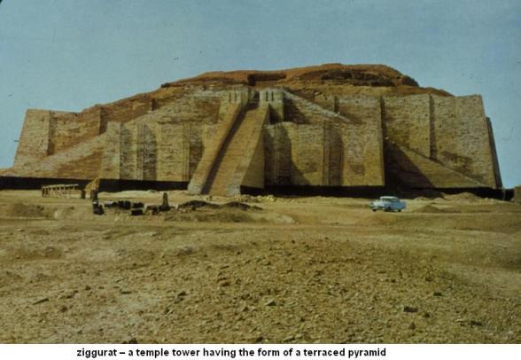 ziggurat temple tower having form of terraced pyramid