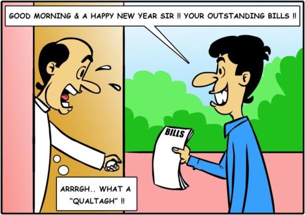 Qualtagh 2